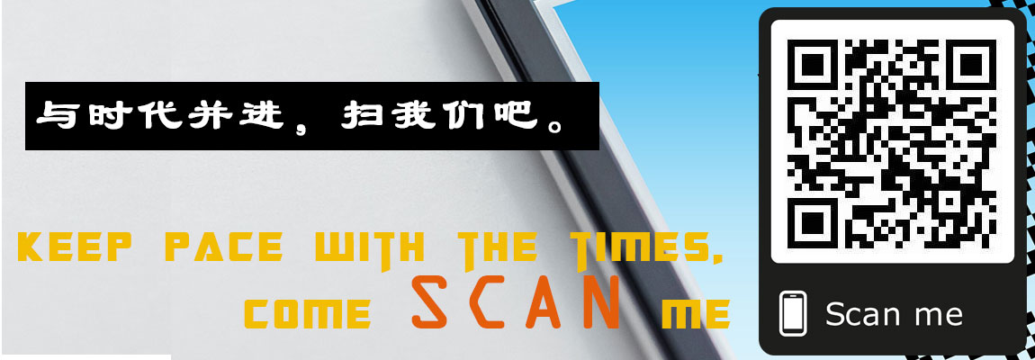 events_scanme3_1150x400